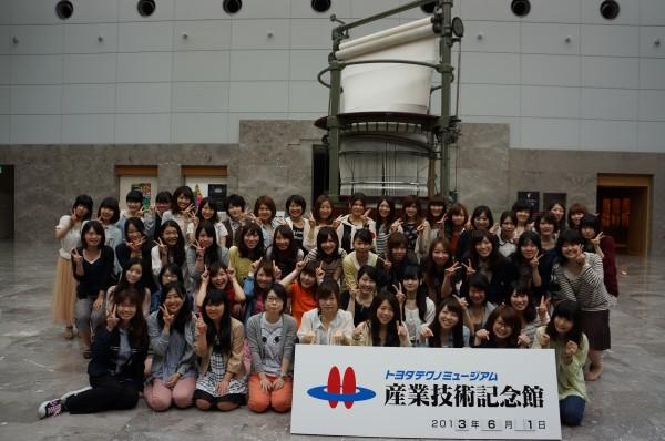 遠足1.JPG